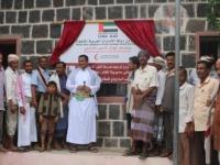 بدعم إماراتي..افتتاح مدرسة النور للتعليم الأساسي والثانوي في الساحل الغربي