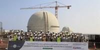 الإمارات تعلن جاهزية تشغيل محطة الطاقة النووية