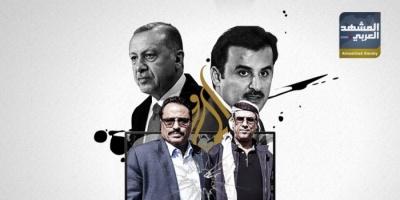 """عملاء تحالف """"قطر - تركيا"""" في الشرعية (إنفوجراف)"""