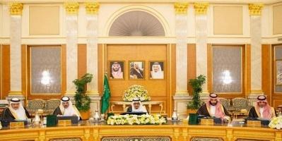 """""""الوزراء السعودي"""" يؤكد رفضه للتدخلات الخارجية في ليبيا"""