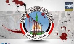 """أكذوبة الجيش الوطني.. مخطط الإخوان """"الإرهابي"""""""