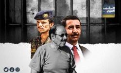 مختطفو شبوة ..أبرياء في مسالخ الإخوان (انفوجراف)