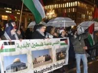 قوات إسرائيلية تطلق قنابل الغاز على المتظاهرين ضد خطة ترامب بالأغوار