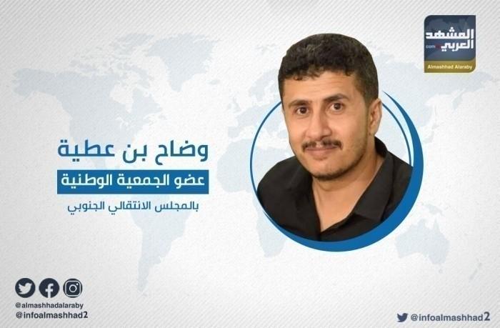 بن عطية: مؤامرة الحوثي والإصلاح باليمن تُهدد الأمن القومي العربي