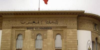 البنوك المغربية تعتمد أدنى معدلات فائدة في تاريخها