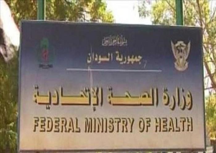 الصحة السودانية تعلن أن حالتين الاشتباه بكورونا لم تتأكد إصابتهما بالفيروس