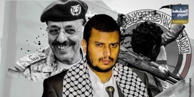 بين مخطط الحوثي ورشاوى الشرعية.. أزمة الإنترنت تعود للواجهة
