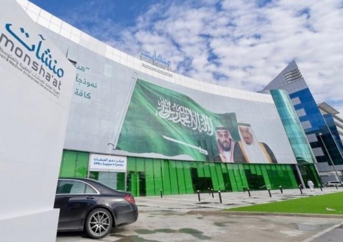 منشآت السعودية: المشروعات الصغيرة تستمر أكثر من 3 أعوام