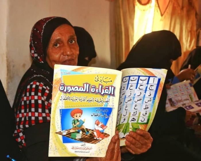 """مراكز الإمارات التعليمية.. مساعدات تمحو """"التجهيل الحوثي"""""""