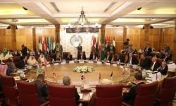 """تعرف على البيان الختامي لاجتماع وزراء الخارجية العرب بشأن """"صفقة القرن"""""""