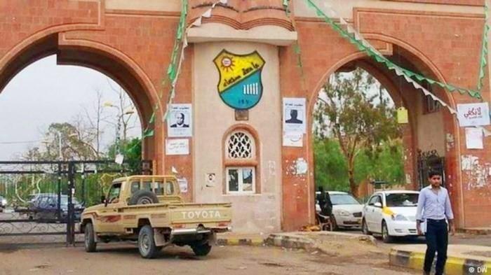 جرائم الحوثيين في الجامعات.. إغلاقات واعتقالات وإتاوات