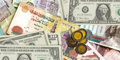 الدولار يواصل رحلة هبوطه أمام الجنيه المصري
