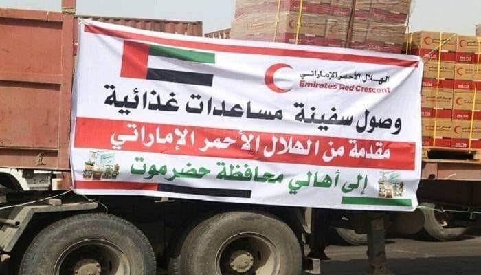 أيادي الإمارات البيضاء تطهّر حضرموت من إرهاب الإصلاح