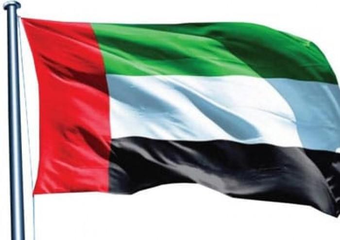 الإمارات تطلق تحدي القمر الصناعي لتحفيز المشاركين لابتكار طرق جديدة
