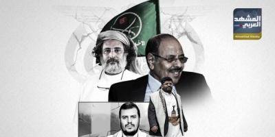 مأرب والجوف..بلفور الإخوان للحوثي (انفوجرافيك)