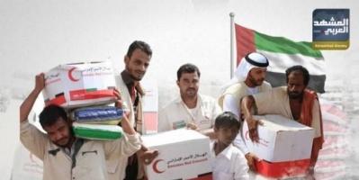 بالأرقام.. مساعدات إماراتية تقهر ظُلمة الحوثي والإخوان