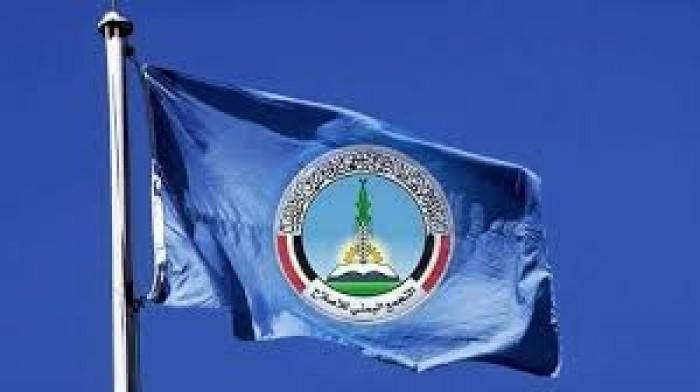 سياسي: ما يمنحه الإصلاح لإيران يعجز الحوثي وحزب الله معا عن تقديمه