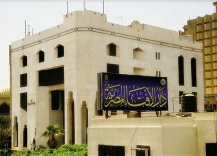 مرصد الإفتاء المصري: أفغانستان في المرتبة الأولى على مؤشر الإرهاب