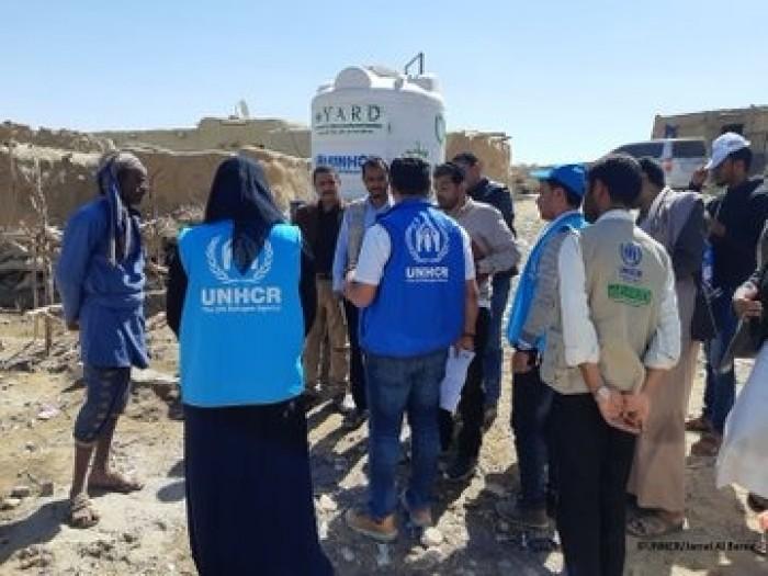 مفوضية اللاجئين توفر المياه النظيفة لـ346 أسرة بالجوف