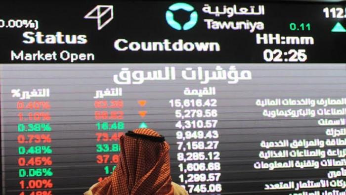 البورصة السعودية تتراجع وتسجل أدنى إغلاق في 8 أسابيع