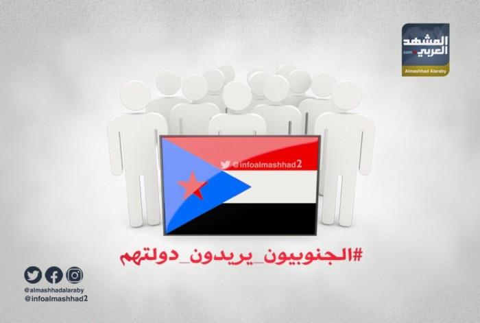 """""""الجنوبيون يريدون دولتهم""""..هاشتاج يجتاح تويتر"""