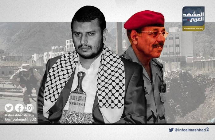نهم في قبضة المليشيات.. تحالف شيطاني بين الحوثي والإخوان