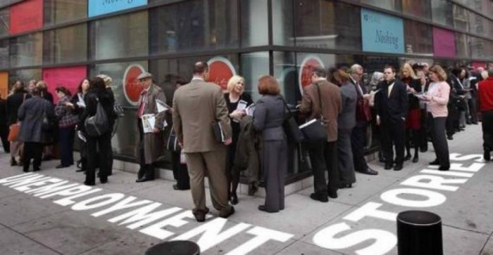 أمريكا تشهد تراجع في طلبات إعانة البطالة