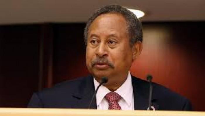 حمدوك يترأس وفد بلاده للمشاركة في مؤتمر بأديس أبابا