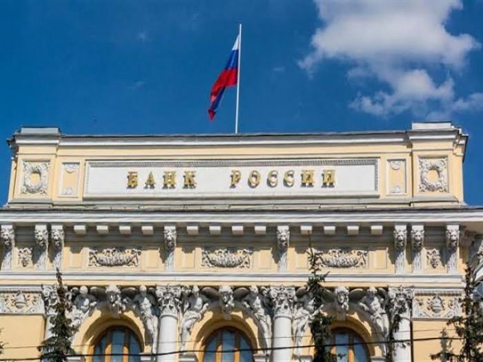 المركزي الروسي يخفض سعر الفائدة الرئيسي إلى 6%
