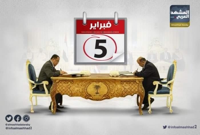 الشرعية تقود اتفاق الرياض إلى مصير ستوكهولم (ملف)