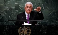 """وثيقة فلسطينية لمجلس الأمن ترصد 300 تجاوز قانوني في """"صفقة القرن"""""""