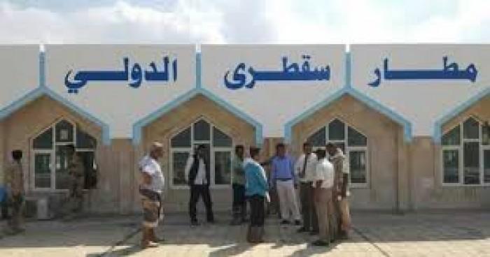 """""""خليفة الإنسانية"""" تطور مطار سقطرى الدولي"""