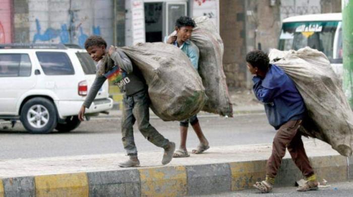المجتمع الدولي يعاقب أبرياء اليمن بذنب المليشيات الحوثية
