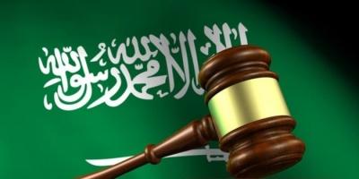 """قال """"هاتي بوسة"""".. قصة موظف أعفته محكمة سعودية من السجن"""