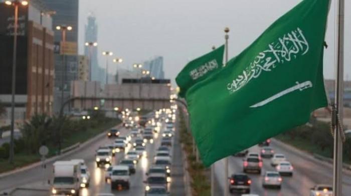 السعودية تطلق نظام إلكتروني لرصد أسعار السلع والمنتجات الأساسية