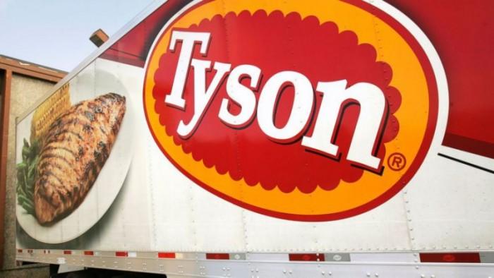 شركة تايسون فودز تخطط لخفض 500 وظيفة بشيكاغو