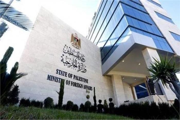 الخارجية الفلسطينية تدين مواقف وأقوال نتنياهو ومندوبه  في الأمم المتحدة