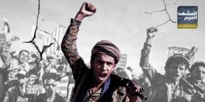 الحوثيون والإنترنت.. المليشيات تعزل مناطق سيطرتها عن العالم