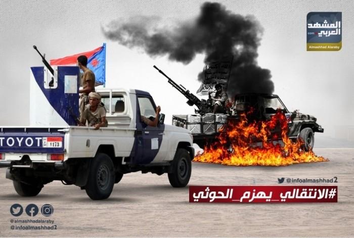 """هاشتاج """""""" الانتقالي يهزم الحوثي"""" يتصدر تريندات تويتر"""