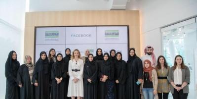 تعاون بين صندوق خليفة و فيسبوك لتدريب رائدات الأعمال بالإمارات