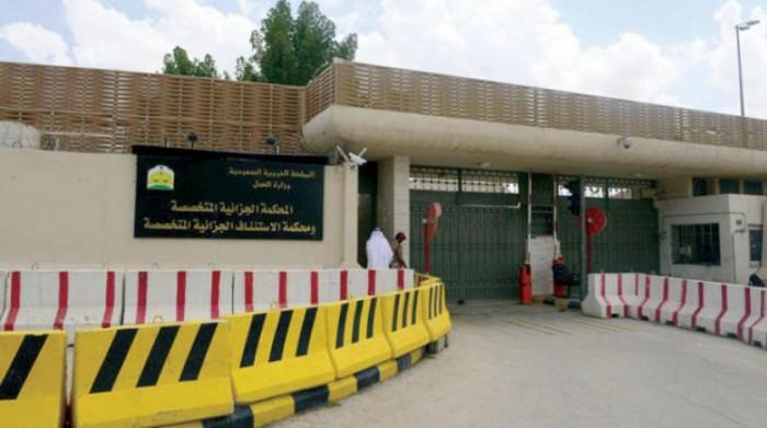 عكاظ: قائد خلية الـ 45 إرهابيا دخل اليمن تهريبا