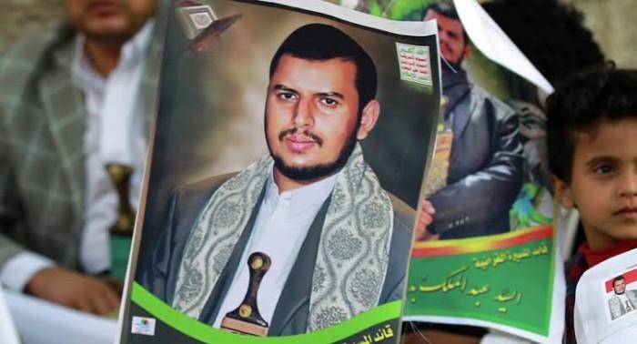 اتهامات بالفساد وسرقة المساعدات.. خلافات حوثية تقصم ظهر المليشيات