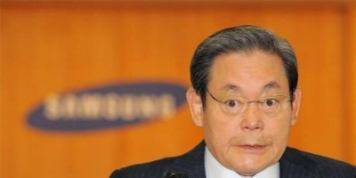 رئيس سامسونج يستقيل من منصبه بسبب فساده