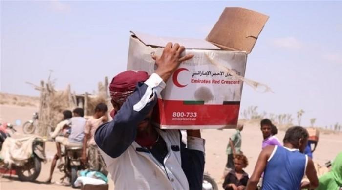 """إغاثات الإمارات.. و""""طوق نجاة"""" من إرهاب الحوثي وعبث الشرعية"""