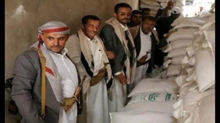 الحوثيون يعترفون بسرقة المساعدات وابتزاز المنظمات (وثيقة)
