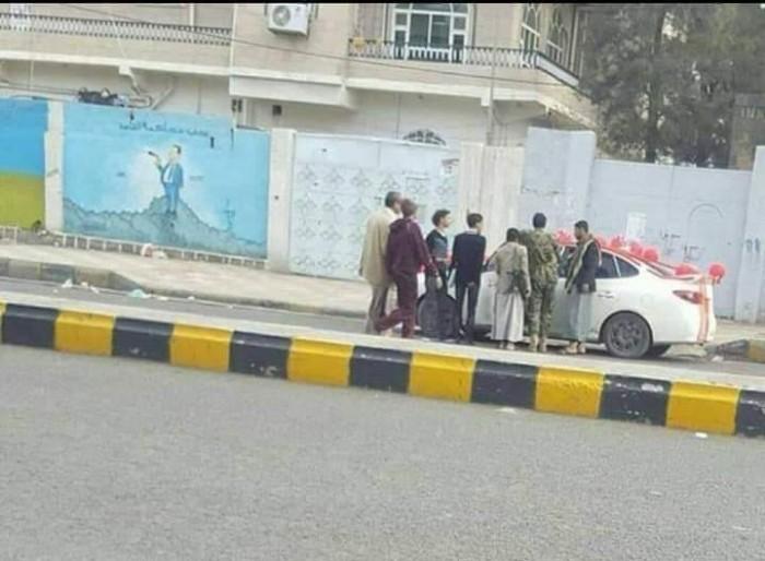 مليشيا الحوثي تطارد وتعتقل المحتفلين بعيد الحب بصنعاء