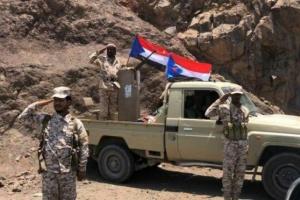 القوات الجنوبية تشتبك مع مليشيا الحوثي في الحد