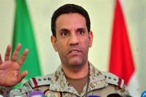 التحالف العربي يُحمل مليشيا الحوثي مسؤولية سلامة طياري مقاتلة الجوف