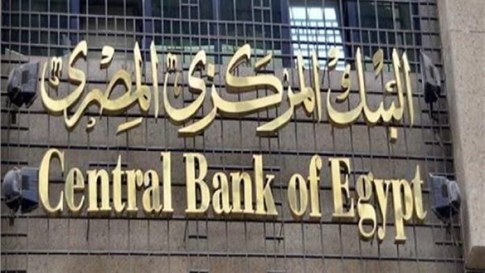 ملياري دولار.. المركزي المصري يكشف ارتفاع تحويلات المصريين بالخارج خلال نوفمبر 2019