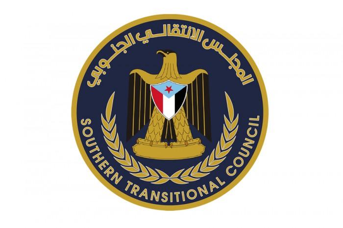 الانتقالي يحبط محاولات الوقيعة بين الجنوب والتحالف العربي